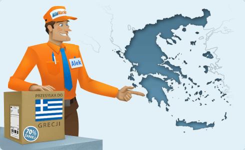 paczki do Grecji